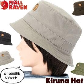 フェールラーベン / FJALL RAVEN Kiruna Hat キルナハット 日本正規品(帽子,ハット)【あす楽_土曜営業】