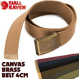 フェールラーベン / FJALL RAVEN キャンバスブラスベルト4cm Canvas Brass Belt 日本正規品(帆布ベルト,真鍮バックル)【あす楽_土曜営業】