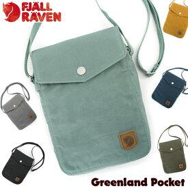 フェールラーベン / FJALL RAVEN グリーンランド ポケット Greenland Pocket 日本正規品 (ショルダーポーチ,ポシェット)【あす楽_土曜営業】
