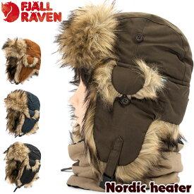 セール!フェールラーベン / FJALL RAVEN Nordic heater ノルディックヒーター 日本正規品(防寒帽子,トラッパー,耳付き帽子)【あす楽_土曜営業】