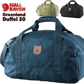 フェールラーベン / FJALL RAVEN グリーンランド ダッフル Greenland Duffel 30 日本正規品 (ダッフルバッグ、ボストンバッグ)【あす楽_土曜営業】