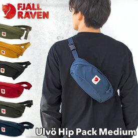 フェールラーベン / FJALL RAVEN ウルボヒップパック ミディアム Ulvo Hip Pack Medium 日本正規品 (ウエストバッグ、ボディバッグ)【あす楽_土曜営業】