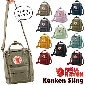フェールラーベン / FJALL RAVEN カンケン スリング Kanken Sling 日本正規品 (ショルダーバッグ、ポシェット)