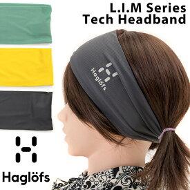 Haglofs / ホグロフス リムシリーズ テック ヘッドバンド L.I.M Series Tech Headband(ヘアーバンド、トレッキング、吸汗速乾)