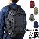 【期間限定セール!】karrimor / カリマー デイパック イクリプス 27L/ eclipse 27(リュック リュックサック バックパック 山ガール …