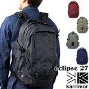 【karrimor/カリマー】デイパックイクリプス27L/eclipse27(リュックサックバックパック山ガールファッション)