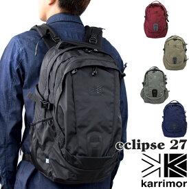 karrimor / カリマー デイパック イクリプス 27L/ eclipse 27(リュック リュックサック バックパック 山ガール ファッション 登山・トレッキング)【あす楽_土曜営業】