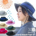 セール!karrimor / カリマー コードメッシュハット ST/ Cord Mesh Hat ST(ハット 帽子 男性 女性)【あす楽_土曜営…