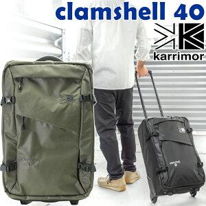 セール!karrimor / カリマー クラムシェル 40 / clamshell 40(キャリーケース スーツケース M L LL サイズ)