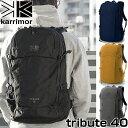 karrimor / カリマー デイパック トリビュート 40L/ tribute 40(リュック リュックサック バックパック 山ガール フ…