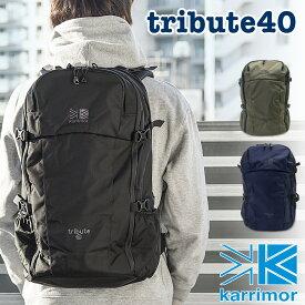 karrimor / カリマー デイパック トリビュート 40L/ tribute 40(リュック リュックサック バックパック 山ガール ファッション 登山・トレッキング)