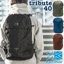 【期間限定セール!】karrimor / カリマー デイパック トリビュート 40L/ tribute 40(リュック リュックサック バックパック 山ガール…