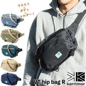 karrimor / カリマー VT ヒップバッグ R / VT hip bag R(ウエストバッグ ボディバッグ ショルダーバッグ)