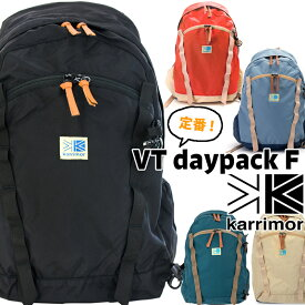 karrimor / カリマー VT デイパック F / VT DayPack F(リュック、バックパック、リュックサック、登山)