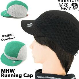 MOUNTAIN HARDWEAR / マウンテンハードウェア MHWランニングキャップ/ MHW Running Cap(帽子,男性,女性,トレイルラン)【あす楽_土曜営業】 ポイント10倍