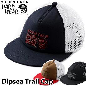 MOUNTAIN HARDWEAR / マウンテンハードウェア ディプシートレイルキャップ/ Dipsea Trail Run Cap(帽子,男性,女性)
