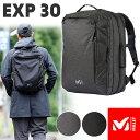 セール!MILLET / ミレー EXP 30 4Wayバッグ MIS0695(リュックサック、バックパック、デイパック、ビジネスバッグ)