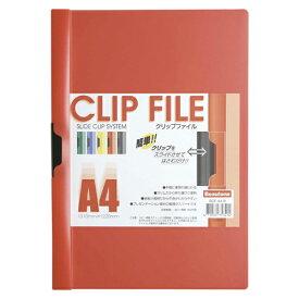 [ビュートン]クリップファイルA4 レッド BCF-A4-R