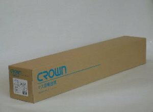 [クラウン]マス目模造紙50枚箱(ブルー) CR-MS50-BL