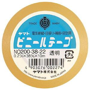 ビニールテープ No200-38 透明 ヤマト NO200-38-22