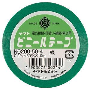 ビニールテープ No200-50 緑 ヤマト NO200-50-4