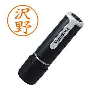 はんこ ネーム9 既製 1235 沢野 シヤチハタ XL-9 1235 サワノ