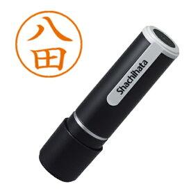 [シヤチハタ]ネーム9 既製 1677 八田 XL-9 1677 ハツタ