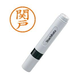 はんこ ネーム6 既製 1345 関戸 シヤチハタ XL-6 1345 セキド