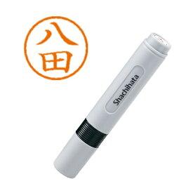 [シヤチハタ]ネーム6 既製 1677 八田 XL-6 1677 ハツタ