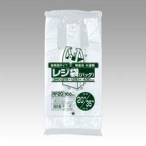 [ジャパックス]レジ袋無着色半透明省資源 (100枚入) RF20