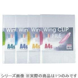 [ビュートン]ウイングクリップファイルA4S ブルー WCF-A4S-CB