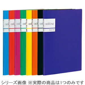 [セキセイ]アドワンポケットファイルA5 ブラック AD-2655-60 ブラック