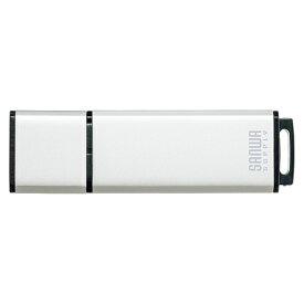 [サンワサプライ]USB2.0 メモリ UFD-2AT16GSV