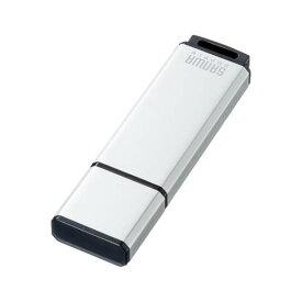 [サンワサプライ]USB2.0 メモリ UFD-2AT32GSV