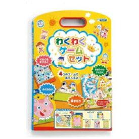 すごろく 福笑い 知育玩具 あそびっこ わくわくゲームセット 教育 3歳 4歳 5歳 ゲーム すごろく ふくわらい