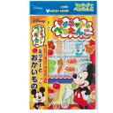 マグネットでぺったんこ ミッキーマウス ディズニー 知育玩具 ぺったん 絵本 磁石 ミッキー はる