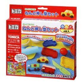 粘土型 粘土 型 ねんど押し型セット トミカ 粘土 あそび くるま 車 幼児 知育玩具