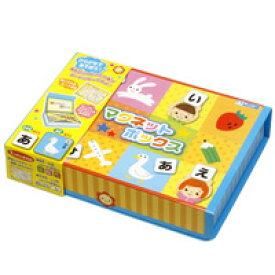 知育玩具 マグネット BOX お片づけもかんたん 親子でたのしくひらがなのおけいこ マグネット 知育玩具 子供 ぺったん おけいこ 4歳 5歳 6歳 子供 幼児