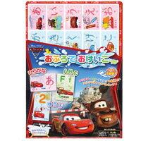 【◆ゆうメール便送料無料】 知育玩具 カーズ2 Cars2 おふろでおけいこ ひらがな ABC すうじ ディズニー Disney PIXAR 教育 カーズ