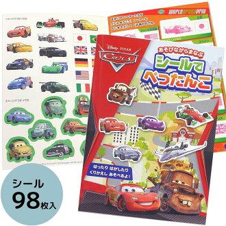 물개에 페 토 요이 스 물개 장난감 장난감 교육 완구 4 세 5 세 6 세 스티커 책 그림책 cars 디즈니