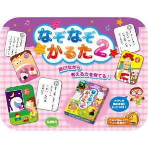 かるた 幼児 子供 カルタ カード ゲーム お正月 知育玩具 おもちゃ 3歳 4歳 5歳 なぞなぞかるた2 幼稚園 小学生 カードゲーム 小学生 読み上げ スマホ iPhone/Android対応 室内