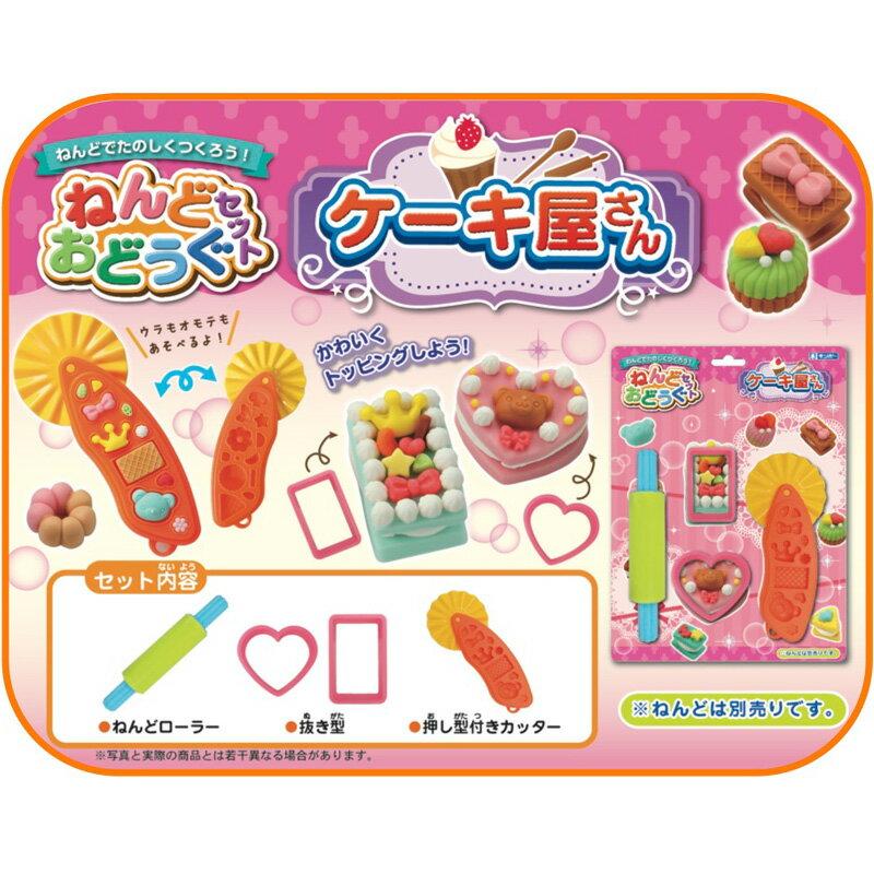 ねんどおどうぐセット 抜き型 押し型 ねんどローラー おもちゃ ケーキ屋さん スイーツ 粘土工作 知育玩具 3歳 4歳 5歳