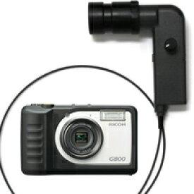 工業用 内視鏡 HS-3.0-71L デジカメセット 短焦点 3mm径 ハンディスコープ ファイバースコープ 13000画素 内視鏡 ファイバースコープ 機器内部 排水口 配管