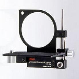 フィールドスコープ ユニバーサルカメラアダプター TSN-DA4 KOWA コーワ 天体観測