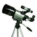 天体望遠鏡 屈折式 子供 初心者 小学校 ミザール TS-70 24倍-150倍 MIZAR 小学生