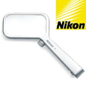 ルーペ ライト付き led ニコン Lシリーズ 1.5倍 L1-4D 読書用 おしゃれ 携帯 ラケットルーペ 虫眼鏡 拡大鏡 手持ちルーペ 角型