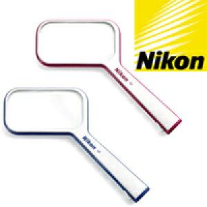 ルーペ ニコン 読書用 Sシリーズ 1.5倍 S1-4D おしゃれ 携帯 ラケットルーペ 虫眼鏡 拡大鏡 手持ちルーペ 角型 観察