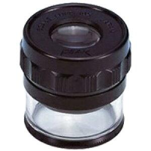 虫眼鏡 ピーク(PEAK) スケールルーペ 10倍 拡大鏡 1983 検品 検査 測量 スケール付きルーペ スケール