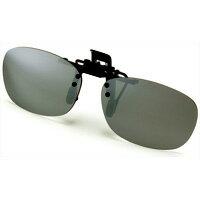 【15日限定クーポン配付中】AXE 偏光サングラス クリップサングラス AS-7P-SV シルバーミラー 偏光グラス ゴルフ UV カット 跳ね上げ メガネの上からサングラス