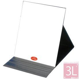 【お買い物マラソン クーポン配布中】 スタンドミラー 卓上ミラー 折立ミラー エコ [3L] HP-53[鏡] 角型 ナピュアミラー プロモデル 鏡 かがみ 卓上鏡 角度調整付 特許 毛穴 シミ シワ メイク プロ使用 折りたたみ 堀内鏡工業